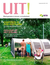 UIT!-1 2015 Cover